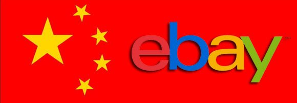 Ebay in China Case Study